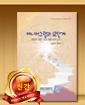 에니어그램과 12단계-강박의 극복 : 삶을 위한 영적 도구 / 15,000원