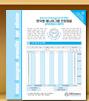 한국형에니어그램 검사도구(KEPTI) / 검사지 30,000원, 응답지 25,000원