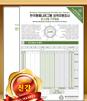 한국형에니어그램 검사도구-진로 및 학습유형검사 (KEPTI-CLS) / 검사지 30,000원, 응답지 30,000원